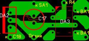 Печатная плата усилителя для FM приемника на TDA7052
