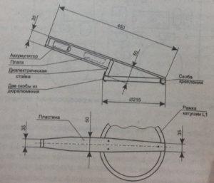 Корпус металлоискателя