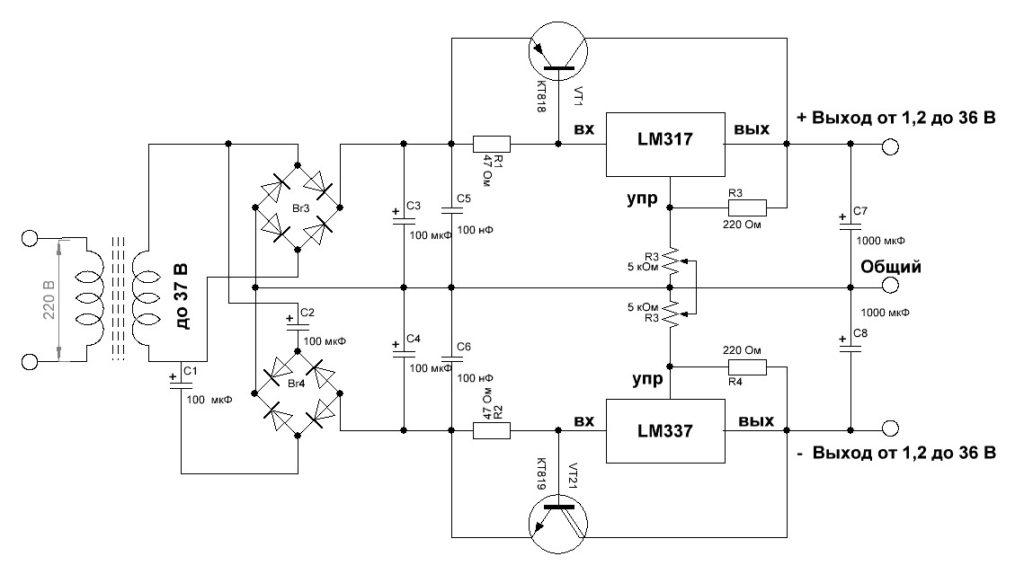 схема двухполярного стабилизатора с регулировкой напряжения