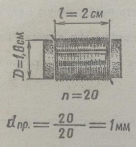 Пример катушки для расчетов индуктивности