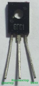 Фото транзистора 6ГС1