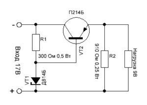 схема стабилизатора на одном транзисторе