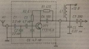 схема усилителя ТВ сигнала
