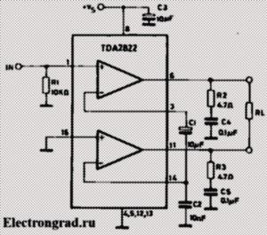 Схема усилителя на TDA2822 в мостовом варианте