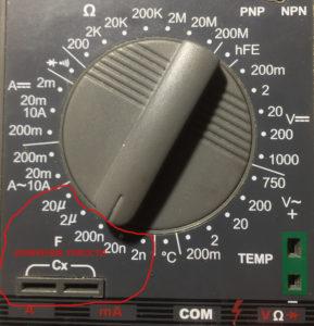 изображение разьема мультиметра для измерения емкости