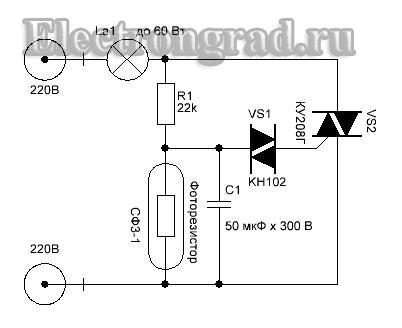 Схема простого фотореле без трансформатора и механического реле от 220В