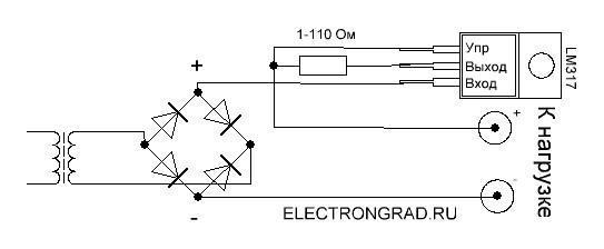 схема простого стабилизатора тока на LM317. простой driver для светодиода. Простой ограничитель тока до 1,5Асхема простого стабилизатора тока на LM317. простой driver для светодиода. Простой ограничитель тока до 10А