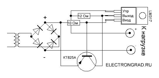 схема простого стабилизатора тока на LM317. простой driver для светодиода. Простой ограничитель тока до 10А