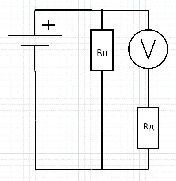 Схема подключения вольтметра с добавочным резистором